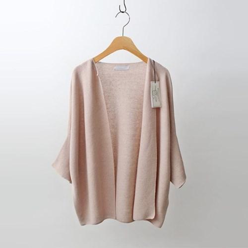 Hoega Linen Flare Cardigan - 반팔