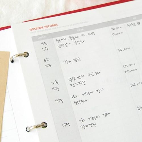 제이밀크 A5초음파앨범 임신다이어리 시간기록 Ver02 내지패키지