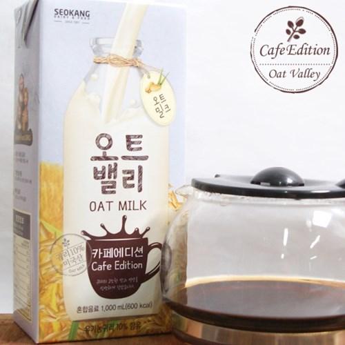 커피나 시리얼에 타먹는 오트밸리 카페에디션 1000ml 10팩
