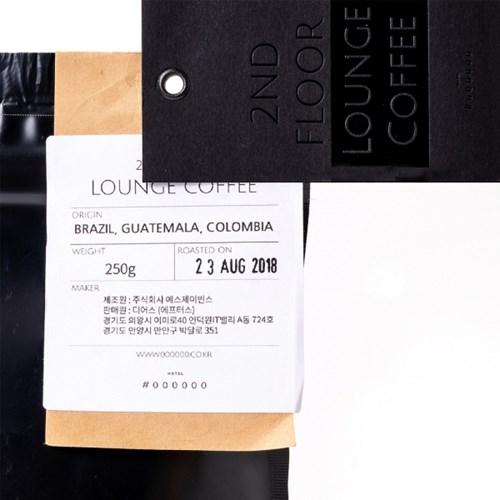 2nd Lounge Coffee (whole Bean)
