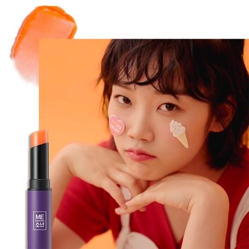 미소년 퍼플 미센트릭 컬러 립밤 오렌지