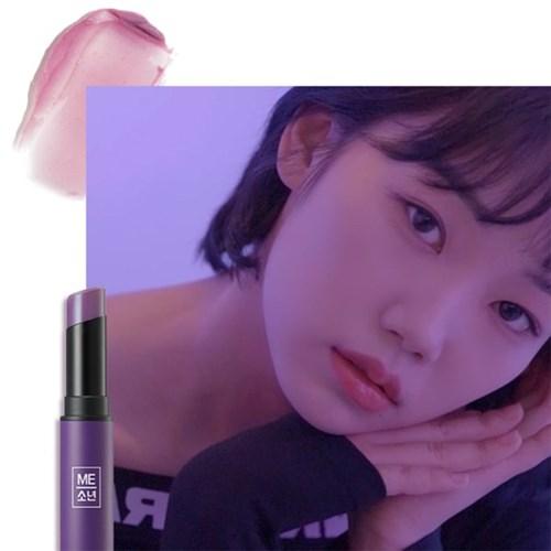 미소년 퍼플 미센트릭 컬러 립밤 퍼플