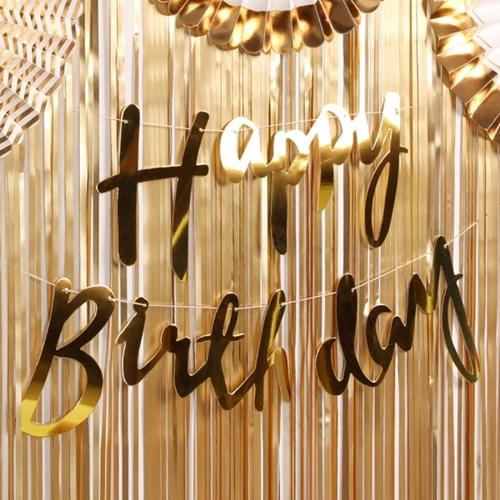 심플 파티 장식세트 (생일 골드)