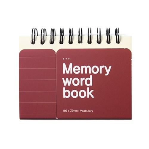 메모리 상철 컬러 단어장
