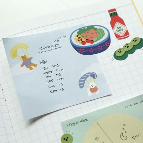 투웨이 메모 패드 [01~04번]