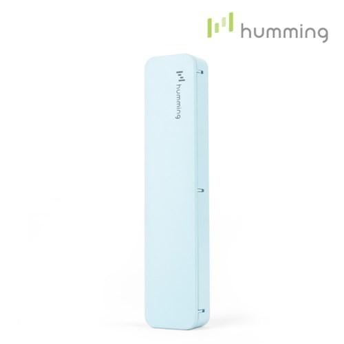 허밍 충전식 UV 휴대용 칫솔살균기 HMC-1000