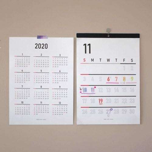 2020 진짜휴일 벽달력