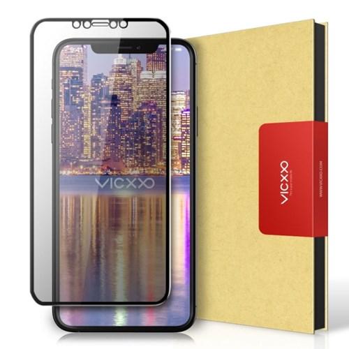 아이폰11 프로 맥스 2.5DX 풀커버 강화유리 액정보호 필름