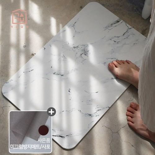수분 순삭 단면 규조토 발매트 욕실매트 (미끄럼방지패드&사포 증정)