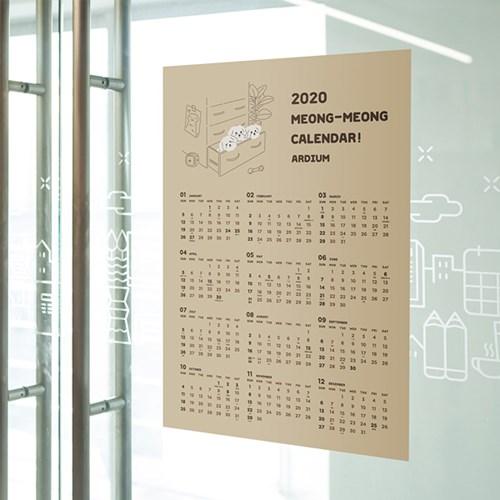 2020 포스터 365 캘린더 댕댕이_(2229256)