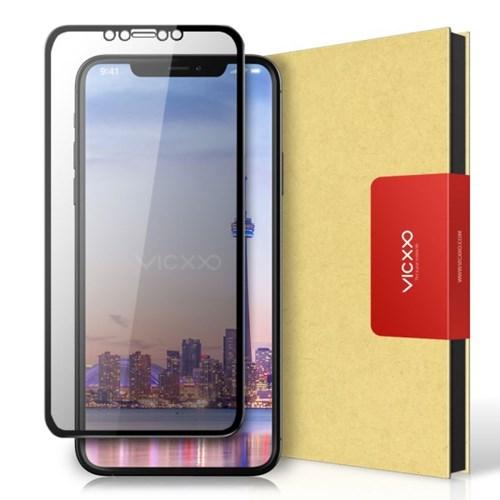 아이폰11 프로 맥스 4D 풀커버 강화유리 액정보호 필름