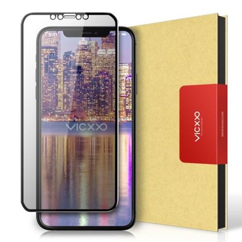 아이폰11 프로 맥스 강화유리 풀커버 필름 2.5DX