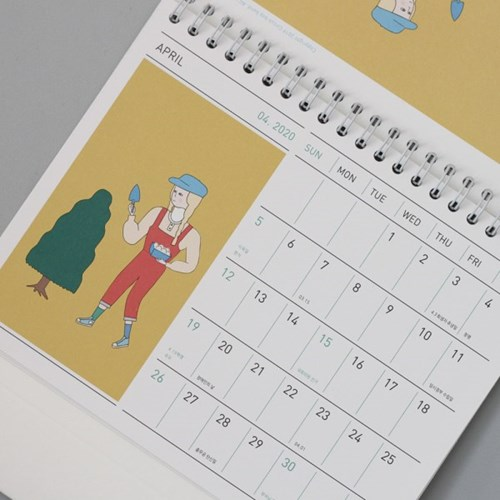 CBB calendar 2020