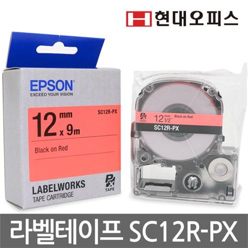 앱손 라벨테이프 SC12R-PX [12mm 빨강 바탕/검정 글씨]_(949078)