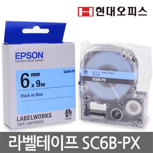 앱손 라벨테이프 SC6B-PX [6mm 파랑 바탕/검정 글씨]_(949075)