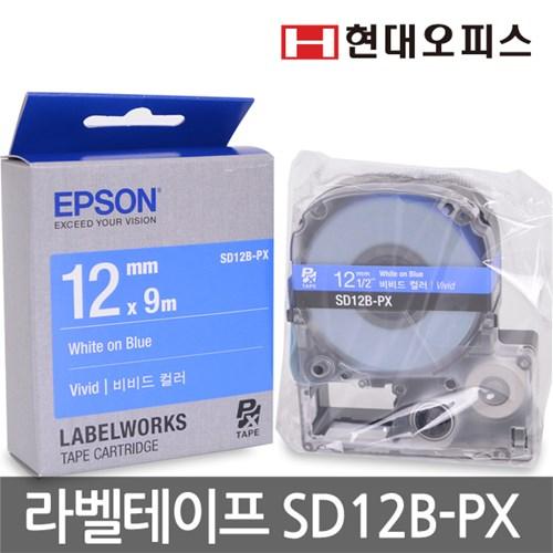 앱손 라벨테이프 SD12B-PX [12mm 파랑 바탕/흰색 글씨]_(949069)