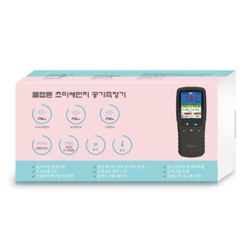 [한글 공식] 클렙튼 초미세먼지 측정기 TT