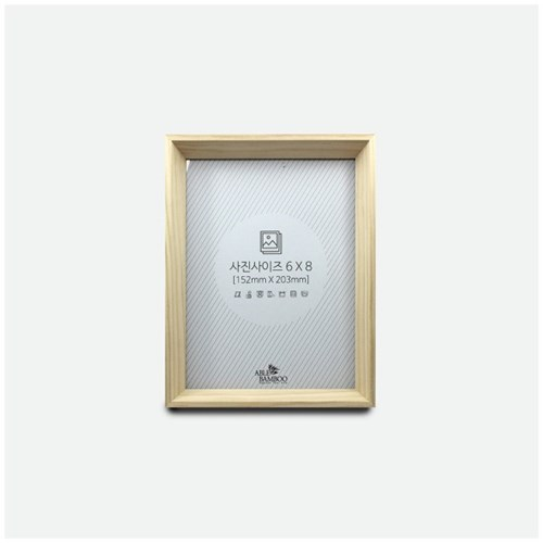 딥 프레임 원목 베이지 탁상 액자 모음