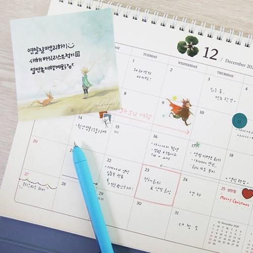 2021 어린왕자 탁상용 달력-라지(날짜형+만년형)