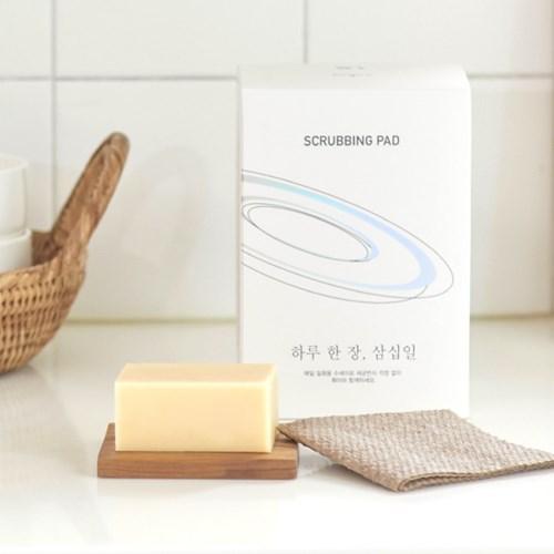 휘아주방비누(설거지바)