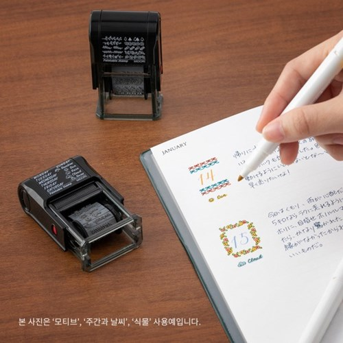 Paintable Stamp - 메세지