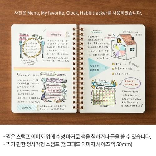 Paintable Stamp v.2 Daily Life - Calendar