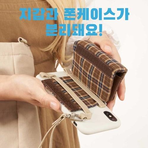 [LG] 촘촘 다람이 카드 지갑 스트랩 폰케이스