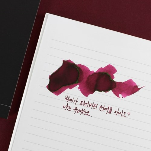 Reservoir 링노트 블랙 - 라인 (딥펜/만년필용)