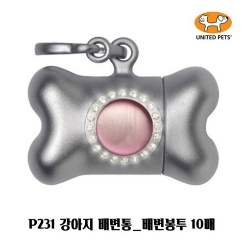 P231 강아지 배변통 배변봉투 10매 풉백 색상랜덤