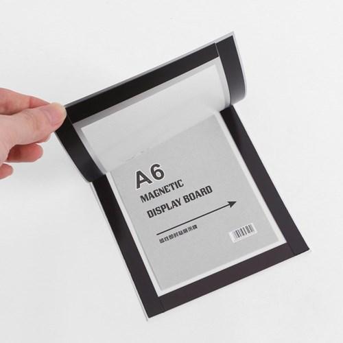 A6 초간단 자석프레임 광고 알림판(13.5x18cm) (실버)