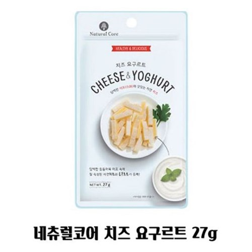 네츄럴코어 치즈 요구르트 27g 강아지 유산균 간식