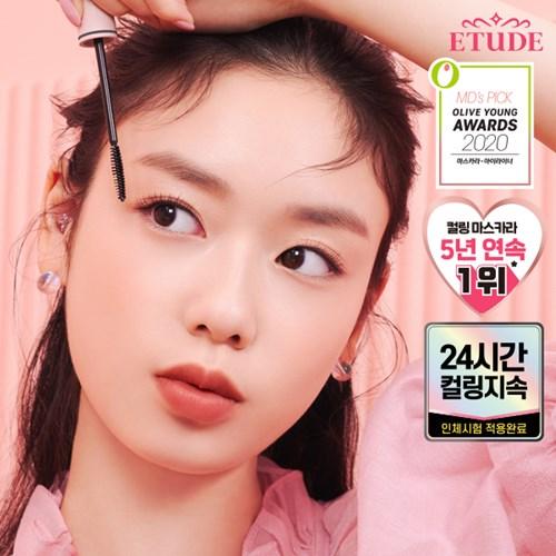 [에뛰드] NEW 컬 픽스 마스카라+닥터 마스카라 픽서 증정