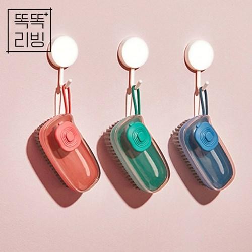 원터치 이지펌핑 멀티 세척솔(3 color)