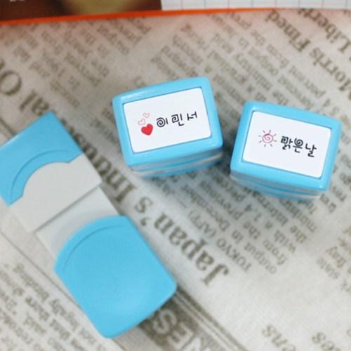 [주문제작] 퍼니맨 만년 네임스탬프