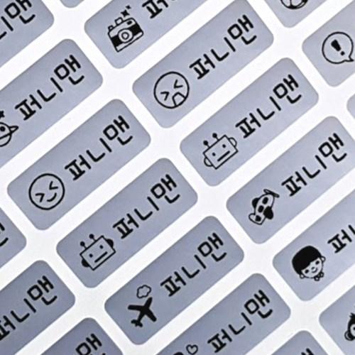 [주문제작] 혼합그림스티커(소형-Boy)