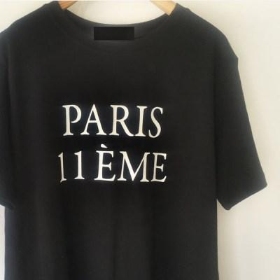 Paris T-Shirt ((5-color)