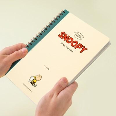 [Peanuts] 스터디 플래너 (4종)