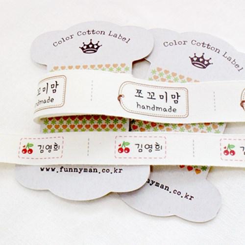 [주문제작] 퍼니맨 컬러면라벨 (가로형1.5cm)