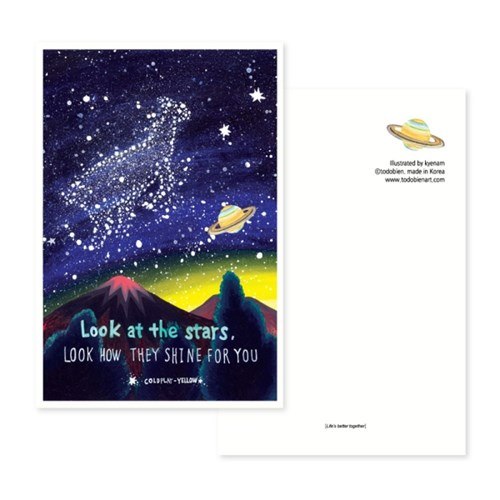 토도비엔엽서_별나무,Look at the stars