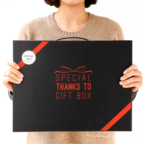 Special Thanks to Gift Box
