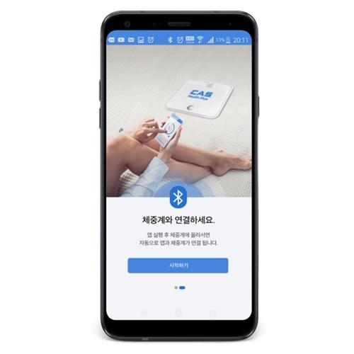 카스(CAS) 블루투스 디지털 체중계 HE-S1 (스마트폰 연동)