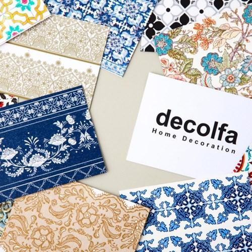 Decolfa 인테리어 마스킹 테이프 50mm - 타일/블루--B (M3612)
