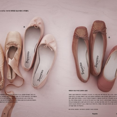 Magazine B Issue No.24 REPETTO(Eng.version)