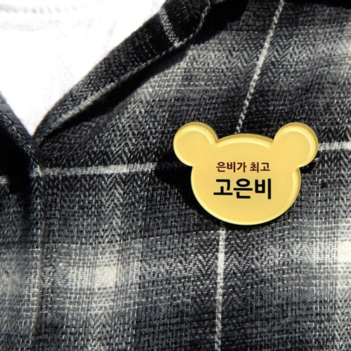 [주문제작]캐릭터명찰모양심플