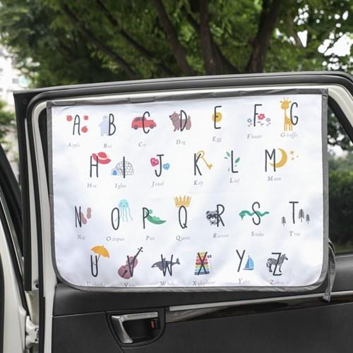 자석 햇빛가리개 키즈알파벳