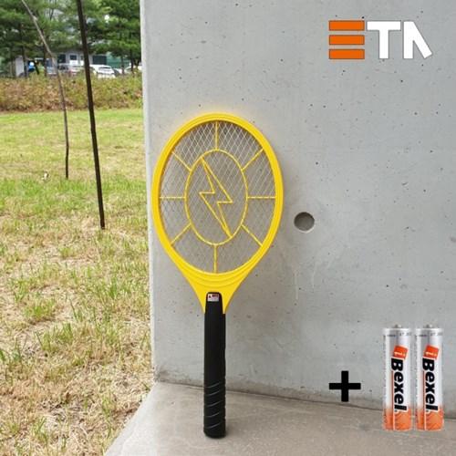 돌핀전기모기채 휴대용 전자모기채 (특대형)