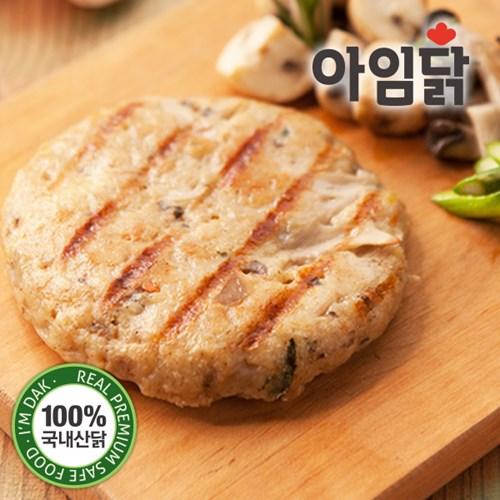 [아임닭] 닭가슴살 BEST 20종 골라담기딜