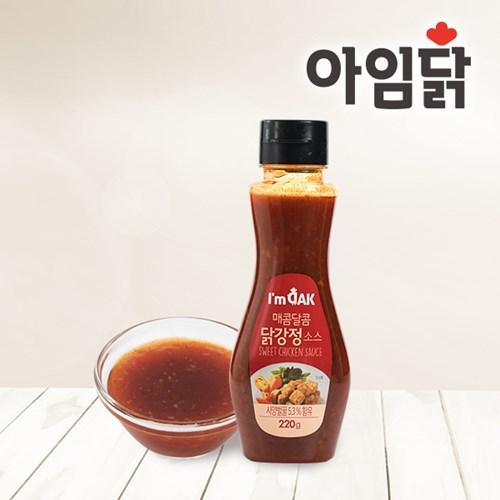 [아임닭] 함께할수록 맛있는 소스3종 골라담기