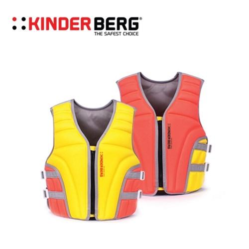 [킨더베르크] 아동용 구명조끼(성형부력보조복) 20kg 25kg 35kg 40kg