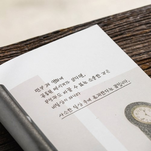 10x10 히치하이커 vol.71 「Like a Movie」(마일리지 구매상품)